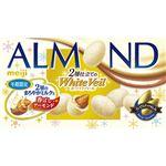 明治 アーモンドチョコレートホワイトベール 59g