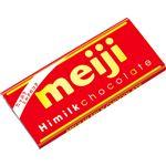 明治 ハイミルクチョコレート 50g