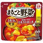 明治 まるごと野菜 完熟トマトのミネストローネ 200g