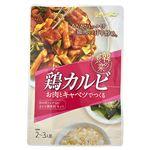 モランボン 韓の食菜鶏カルビ 190g 1パック