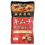 モランボン熟成濃厚キムチチゲ用スープ750g