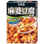 丸美屋 麻婆豆腐辛口 162g