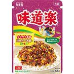 丸美屋食品工業 味道楽 大袋 58g
