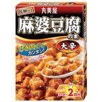 丸美屋 麻婆豆腐の素 大辛 162g