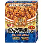 丸美屋食品工業 贅を味わう麻婆豆腐の素 広東風 180g