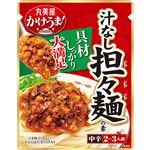 丸美屋食品工業 かけうま麺用ソース 汁なし担々麺の素 300g