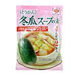 冬瓜スープの素 60g×2 1袋