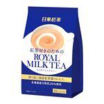 三井農林 日東紅茶 ロイヤルミルクティー 14g×10袋入