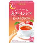 三井農林 日東紅茶 カフェインレスピーチ&アップルティー 20袋入