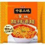 明星食品 中華三昧 赤坂榮林 酸辣湯麺 103g※お1人さま1点限り
