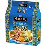 明星食品 中華三昧赤坂璃宮 涼麺 3食パック