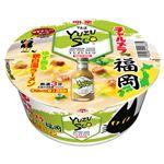 明星食品 チャルメラ福岡ゆずすこゆず香る鶏白湯ラーメン 80g