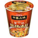 明星食品 中華三昧 タテ型赤坂栄林酸辛湯麺 66g