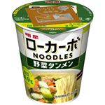 明星食品 ローカーボNOODLES野菜タンメン 57g※お一人さま2点限り