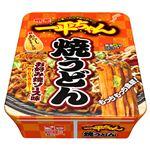 明星食品 一平ちゃん 焼うどんお好み焼ソース味 115g