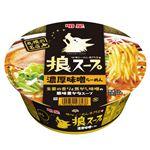 明星食品 狼スープ濃厚味噌らーめん 105g