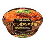 明星食品 中華三昧カップ汁なし担々麺 124g