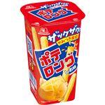 【3/2(火)~3/3(水)配送】森永製菓 ポテロング 45g