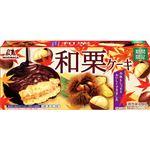 森永製菓 和栗ケーキ 6個入