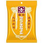 森永製菓 ミルクキャラメル 97g