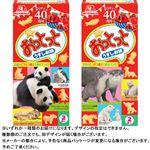 森永製菓 おっとっと うすしお味 52g