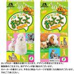森永製菓 ベジタブルおっとっと コンソメ味 50g