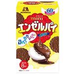 森永製菓 ミニエンゼルパイ(バニラ)8個入