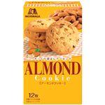 森永製菓 アーモンドクッキー 12枚