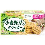 森永製菓 小麦胚芽のクラッカー 64枚入