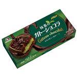 森永製菓 抹茶のガトーショコラ 6個入