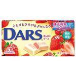 森永製菓 苺の白いダース 12粒入