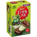 森永製菓 ミニエンゼルパイ(抹茶クリーム大福)8個入