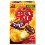 森永製菓 ミニエンゼルパイ(安納芋のスイートポテト)8個入