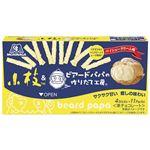 森永製菓 小枝(パイシュークリーム味)44本入