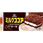 森永製菓 ミルクココアケーキ 6個入