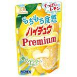 森永製菓 ハイチュウプレミアム(レモン)35g