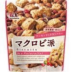 森永製菓 マクロビ派(アーモンドとクランベリー)100g