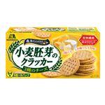 森永製菓 小麦胚芽のクラッカー(3種のチーズ)64枚入