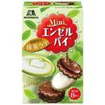 森永製菓 ミニエンゼルパイ(抹茶ラテ)8個入