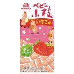 森永製菓 ベビー小枝(いちご)32g