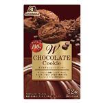 森永製菓 ダブルチョコクッキー 12枚入