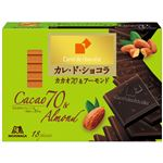 森永製菓 カレ・ド・ショコラ カカオ70%&アーモンド 18枚入