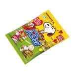 森永製菓 スヌーピーハイチュウアソート 77g