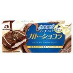 森永製菓 ガトーショコラ(リッチミルク)6個入