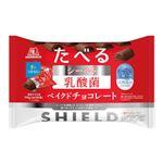 森永製菓 シールド乳酸菌ベイクドチョコレート徳用 105g