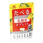 森永製菓 シールド乳酸菌タブレット(レモン味)33g
