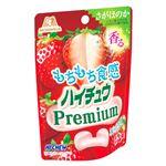 森永製菓 ハイチュウプレミアム さがほのか 35g