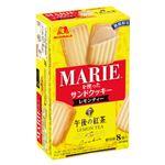 森永製菓 マリーを使ったサンドクッキー 午後の紅茶レモンティー 8個入