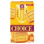 森永製菓 チョイス ミルクキャラメル 14枚入