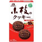森永製菓 小枝のクッキー 10枚入